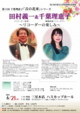 otonohanataba_vol3