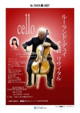 20150929_Cello_01